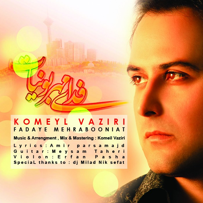 Komeil Vaziri – Fadaye Mehrabooniat
