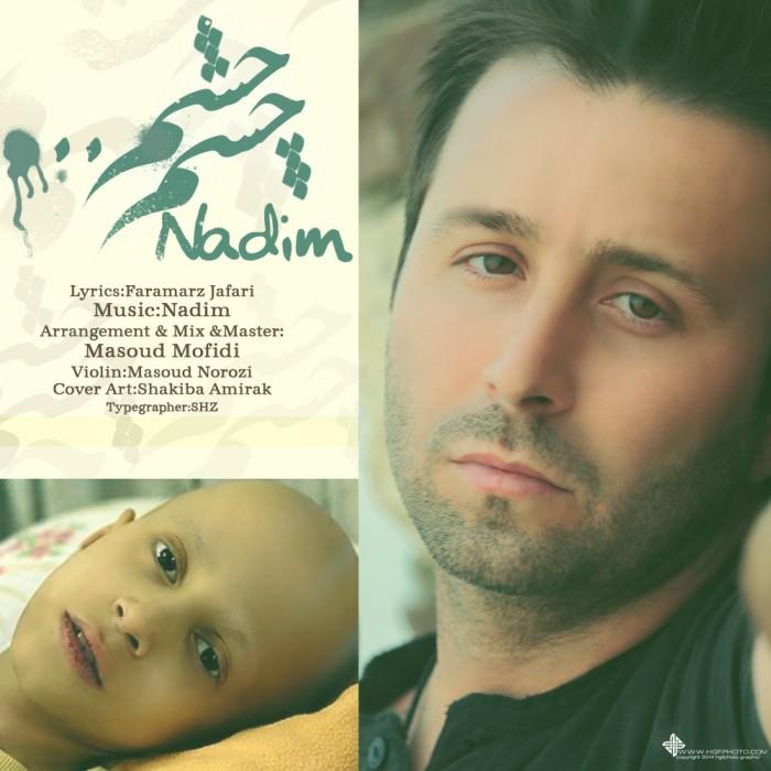 Nadim – Cheshm Cheshm