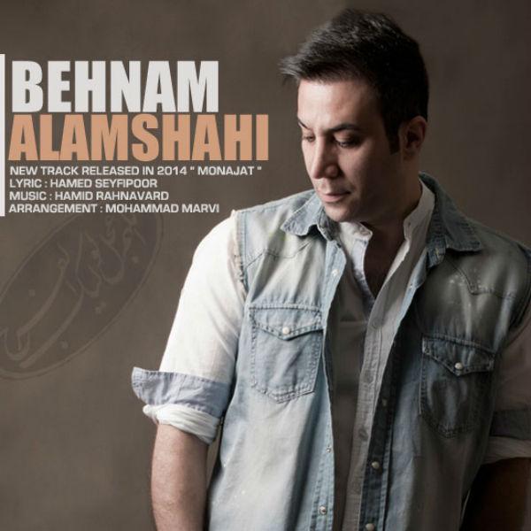 Behnam Alamshahi – Monajat