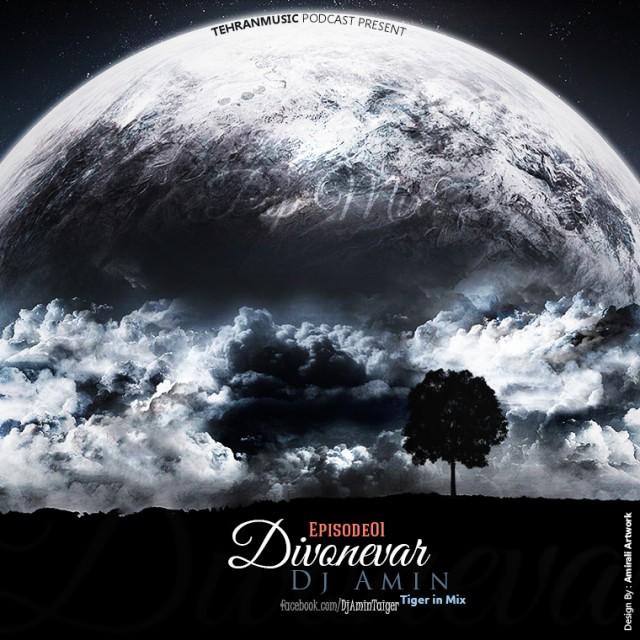 Dj Amin – Divonevar #001