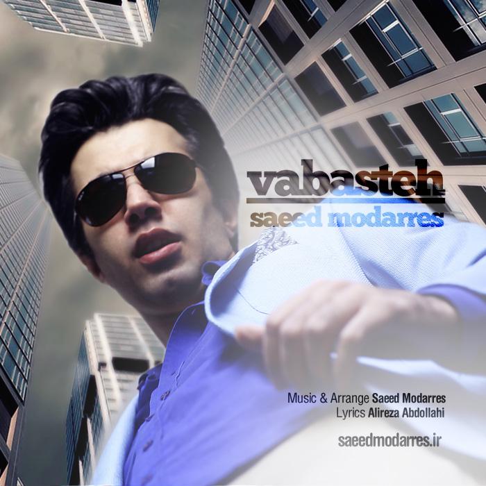 Saeed Modarres – Vabasteh