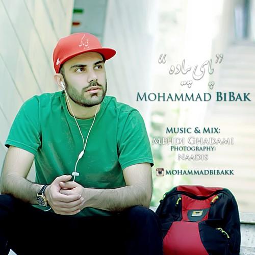 Mohammd BiBak – Paye Piyade