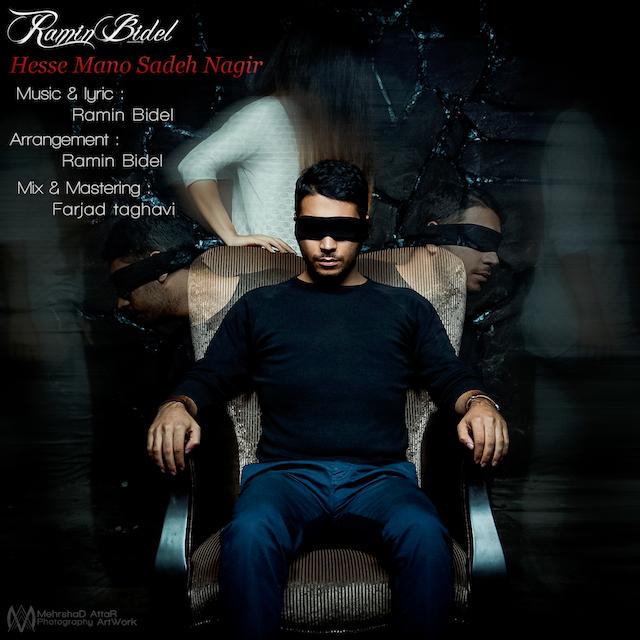 Ramin Bidel – Hesse Mano Sadeh Nagir