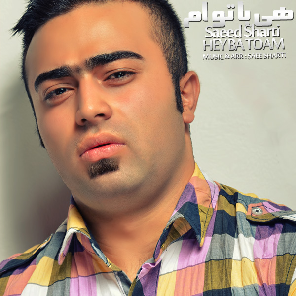 Saeed Sharti – Hey Ba Toam