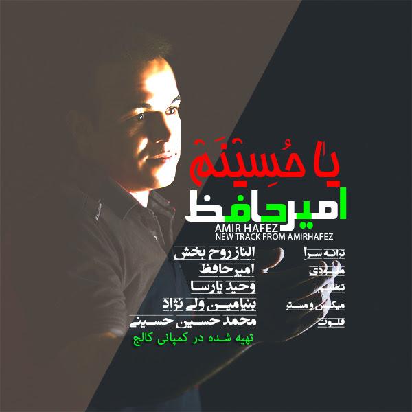 Amir Hafez – Ya Hosinam