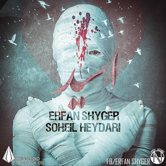 Erfan Shyger Ft Soheil Heydari – Asid
