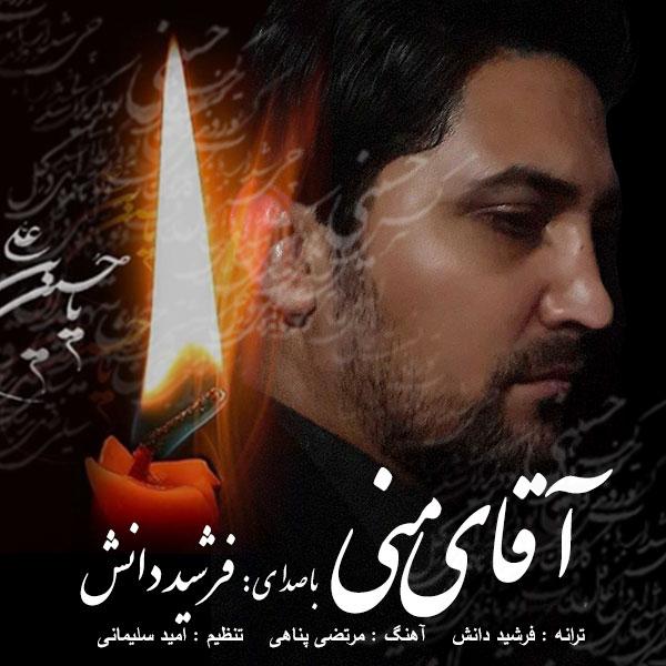 Farshid Danesh – Aghaye Mani