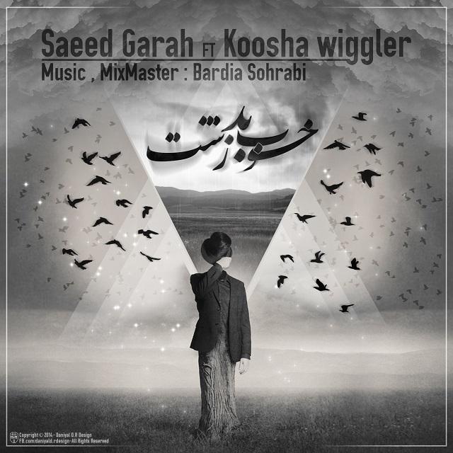 Koosha Wiggler & Saeed Garah – Khoob Bad Zesht