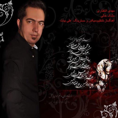 Mehdi Entezari – Mashke Khali