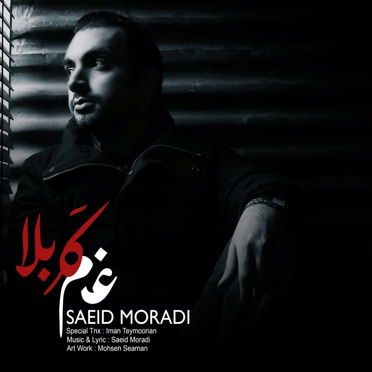 Saeid Moradi – Gholam Karbala