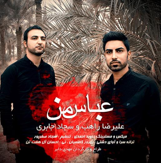 Alireza Raheb & Sajjad Jaberi – Abbase Man
