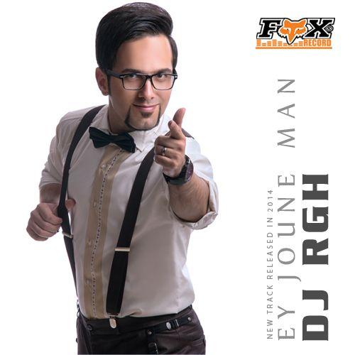 آهنگ جدید DJ RGH به نام ای جون من