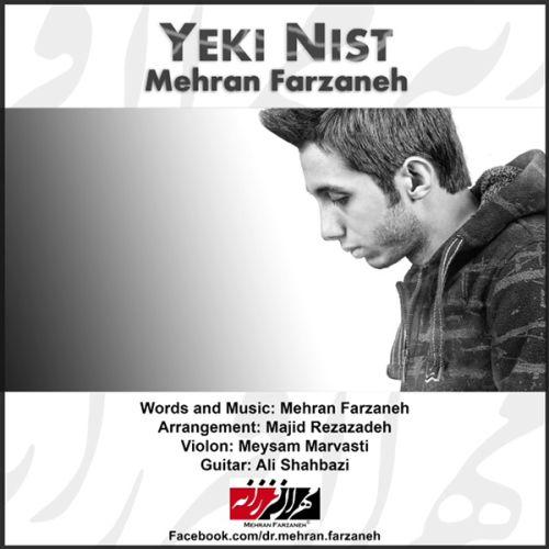 آهنگ جدید مهران فرزانه به نام یکی نیست