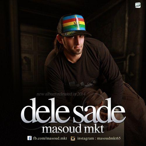 آلبوم جدید مسعود ام کی تی به نام دل ساده