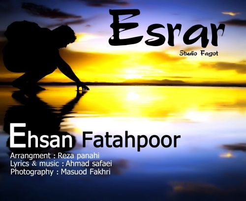 آهنگ جدید احسان فتاح پور به نام اصرار