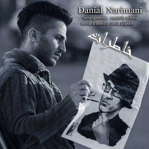 آهنگ جدید دانیال نریمانی به نام خاطرات