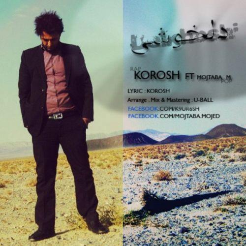 آهنگ جدید کورش و مجتبی Mojed به نام دلخوشی