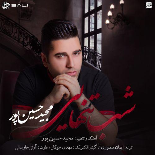 آهنگ جدید مجید حسین پور به نام شب تنهای