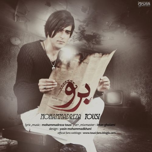 آهنگ جدید محمدرضا طوسی به نام برو