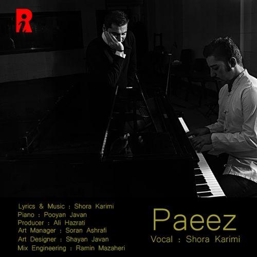 آهنگ جدید شورا کریمی به نام پائیز