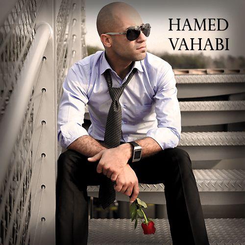 آهنگ جدید حامد وهابی به نام دارم میرم
