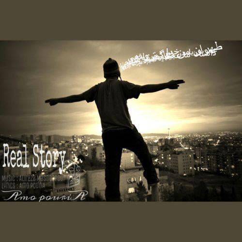 آهنگ جدید عمو پوریا به نام Real Story