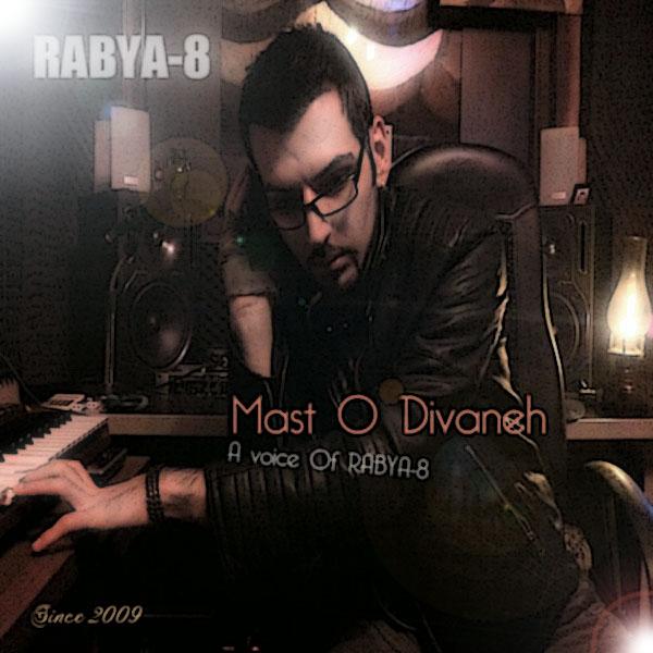 دانلود آهنگ جدید Rabya-8 به نام مست و دیوانه