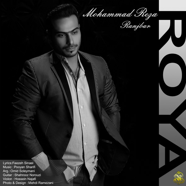 دانلود آهنگ جدید محمدرضا رنجبر به نام رویا