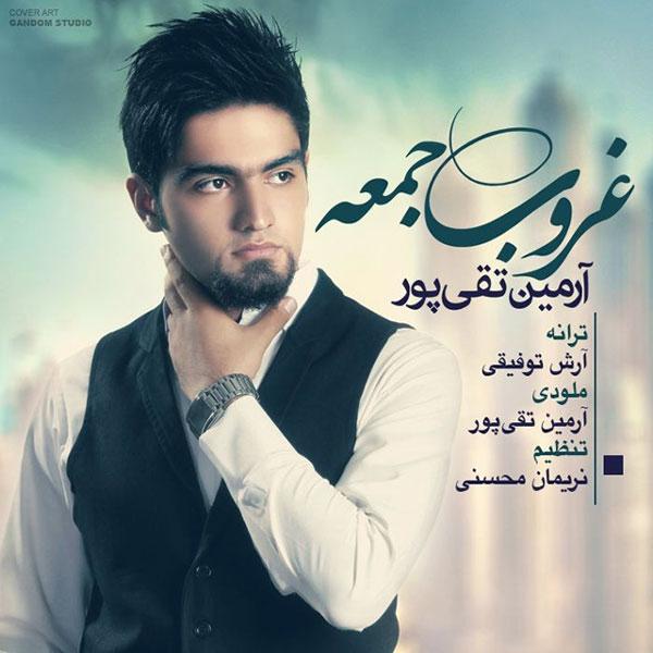 دانلود آهنگ جدید آرمین تقی پور به نام غروب جمعه
