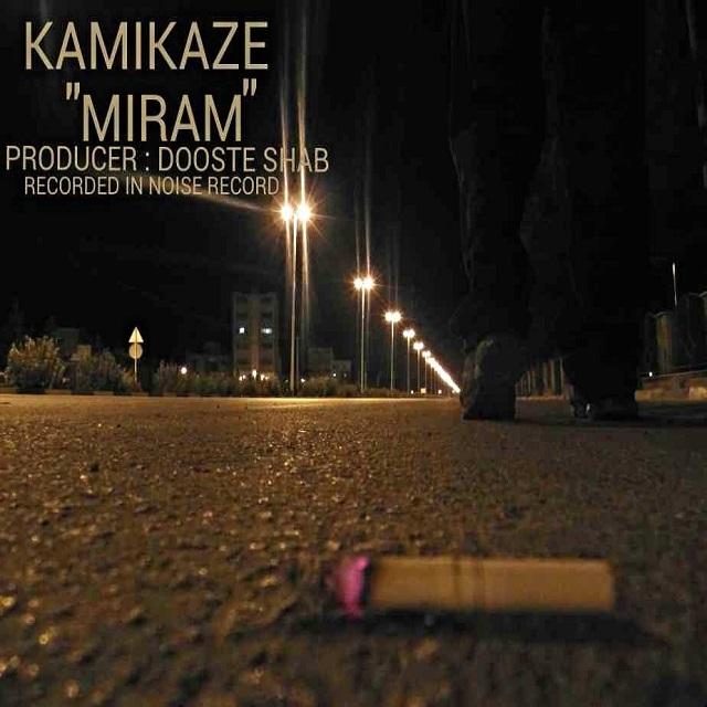 دانلود آهنگ جدید Kamikaze به نام میرم