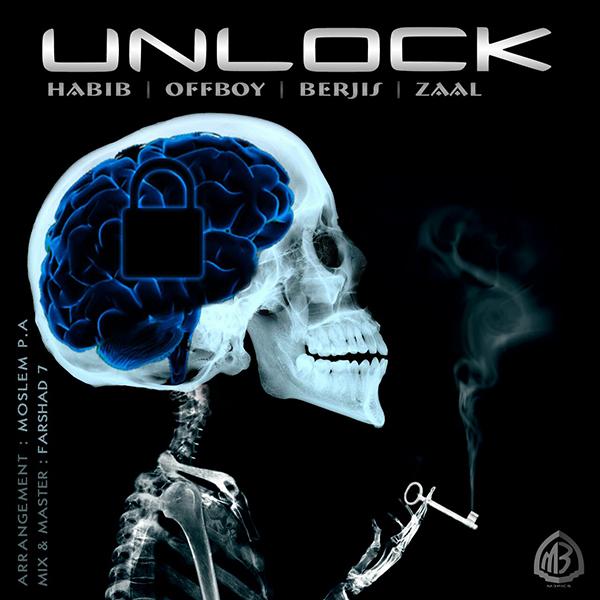 آهنگ جدید Offboy و حبیب و برجیس و زال به نام Unlock