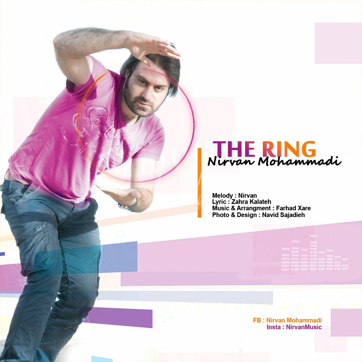 آهنگ جدید نیروان محمدی به نام حلقه