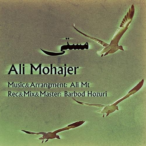 آهنگ جدید علی محاجر به نام مستی