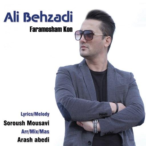 آهنگ جدید علی بهزادی به نام نام فراموشم کن