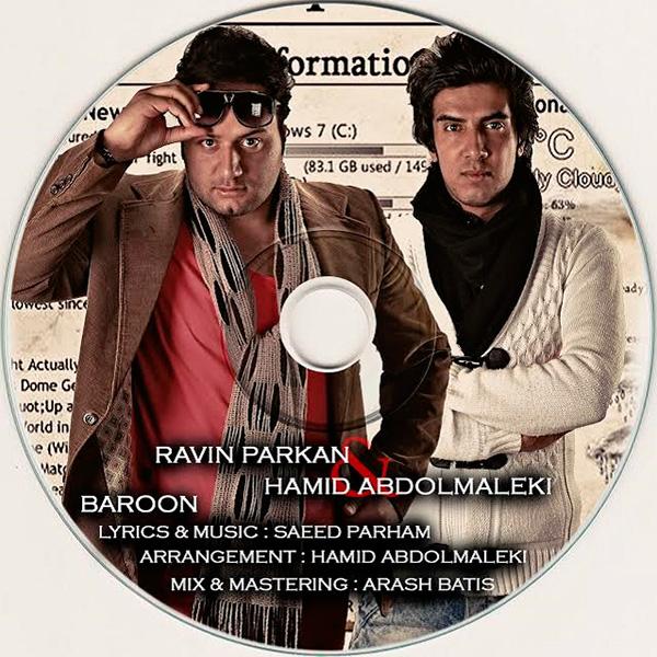 آهنگ جدید حمید عبدالملکی و راوین پرکان به نام بارون