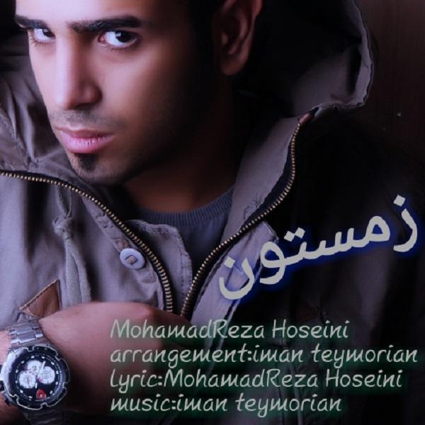 دانلود آهنگ جدید محمدرضا حسینی به نام زمستون