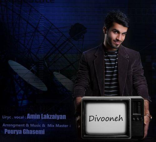 دانلود آهنگ جدید امین Lakzaiyan به نام دیونه