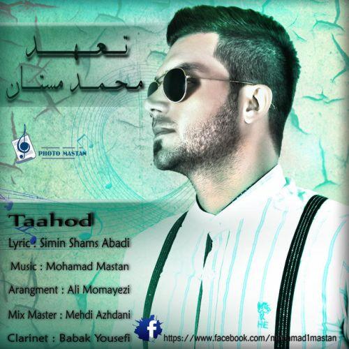 دانلود آهنگ جدید محمد مستان به نام تعهد
