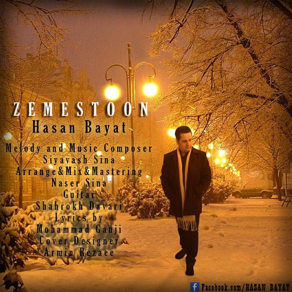 دانلود آهنگ جدید حسن بیات به نام زمستون