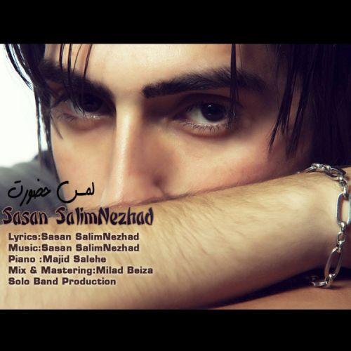 دانلود آهنگ جدید ساسان سلیم نژاد به نام لمس حضورت