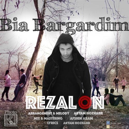 دانلود آهنگ جدید Reza Lon به نام بیا برگردیم