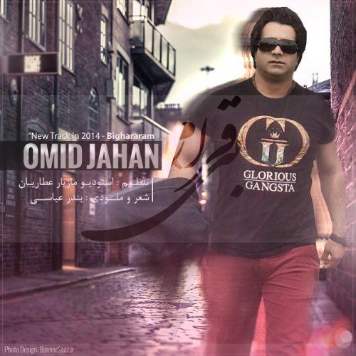 Omid Jahan – Bi Ghararam