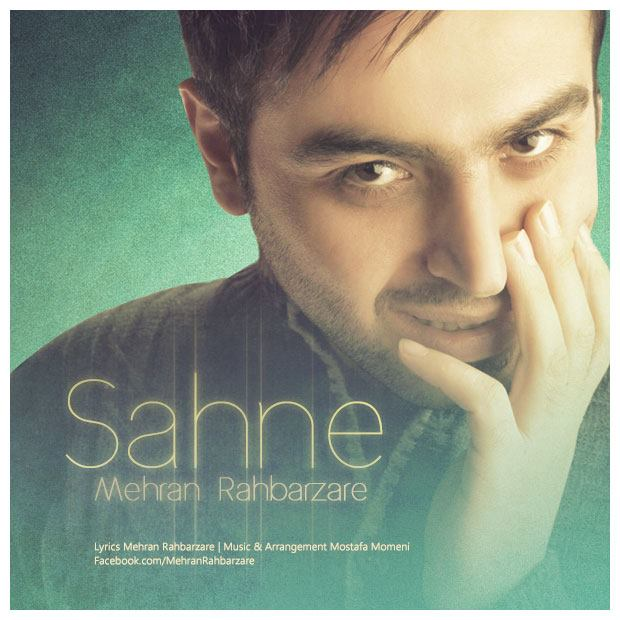 Mehran RahbarZare – Sahne