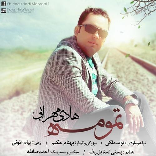 Cover_-_Hadi_Mehrabi_-_Tamome