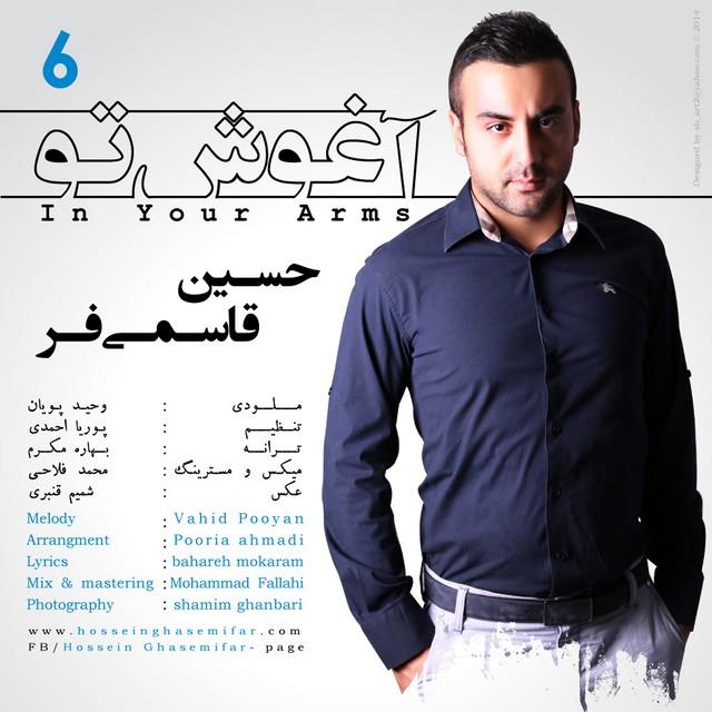 Hossein%20B