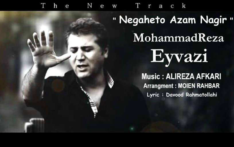 MohammadReza Eyvazi – Negaheto Azam Nagir