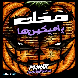 Pumpkin Bros – Mahak