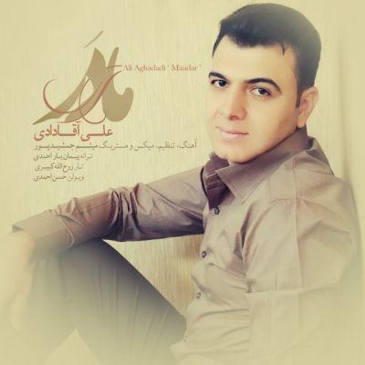 Ali Aghadadi – Madar