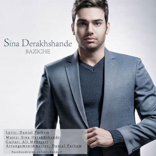 Sina Derakhshande – Bazicheh