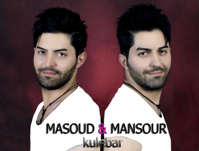 Masoud & Mansour – Kole Bar